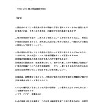 JapaneseView Whole Document as HTMLView in Page by Page Viewer